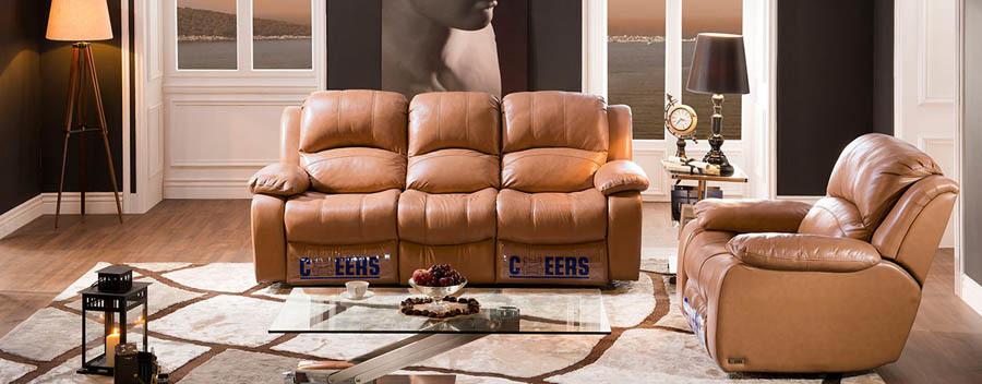 芝华仕贵族真皮沙发系列9860细价格合理