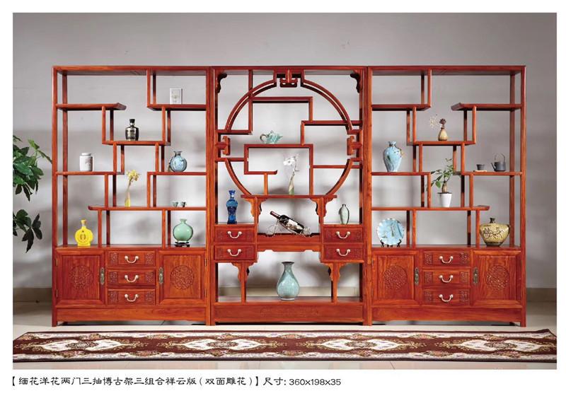 大果紫檀博古架实木多宝阁置物架展示