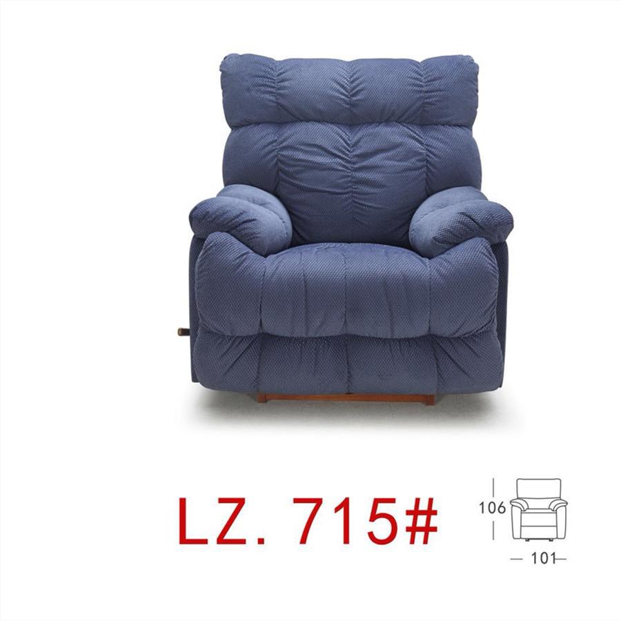 乐至宝进口单椅山姆大叔LZ.715正面图