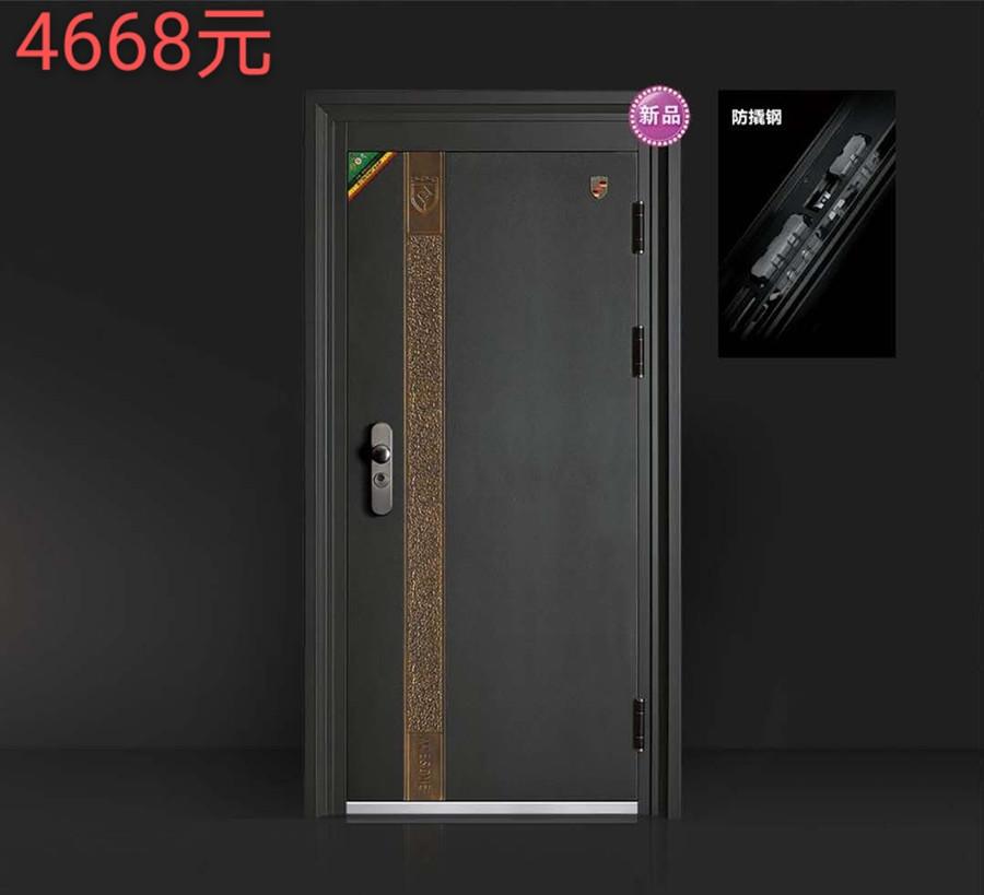 梵高甲级安全防盗门FG19-2066L安全性能高